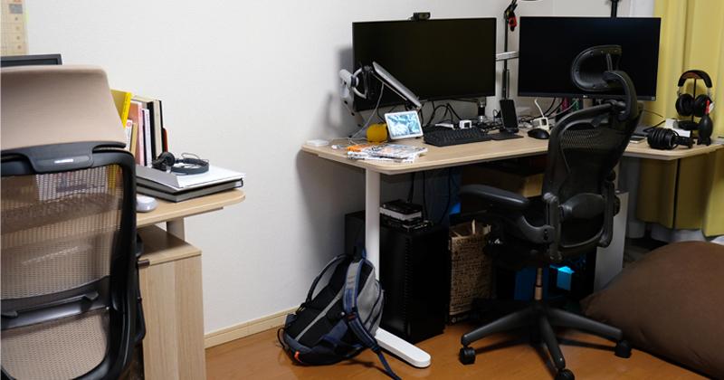 部屋がごちゃごちゃしていると気が散ったり、趣味の本や仕事で使う資料など、仕事とプライベートが混ざり、気持ちのスイッチも入りにくいなんてことも…。