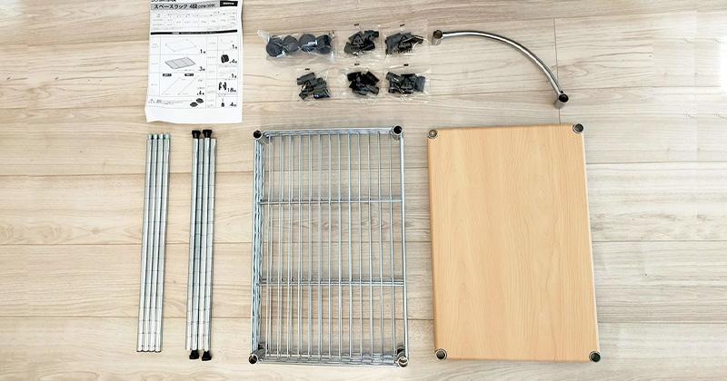 ルミナスのキッチンワゴンは組み立て簡単