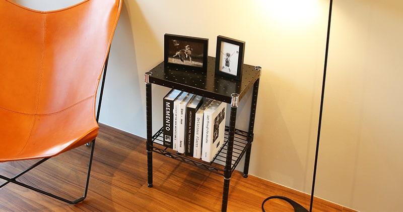 ホームエレクターレディメイドシリーズのモダンでシックなお部屋を演出する「ブラック」