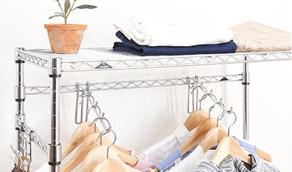 衣類収納特集