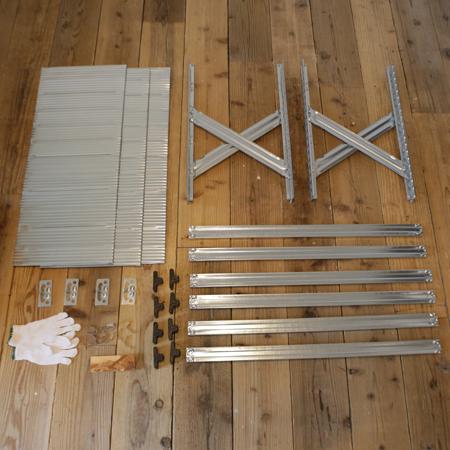 メタルシステム スーパー123の組み立て方1